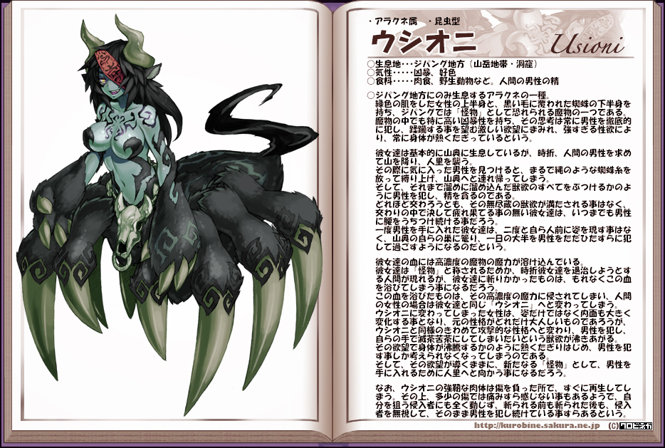 girl dark valkyrie encyclopedia monster Lucy from fairy tail nude