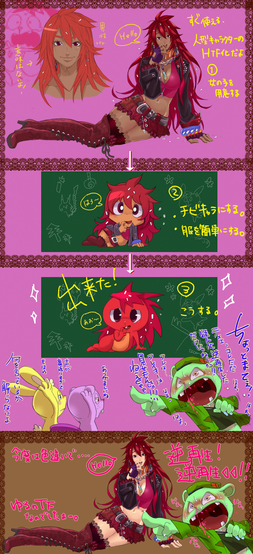 tree friends happy flippy anime Is this a zombie eucliwood
