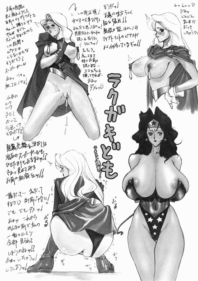 new woman wonder 52 hentai How to draw furry snouts